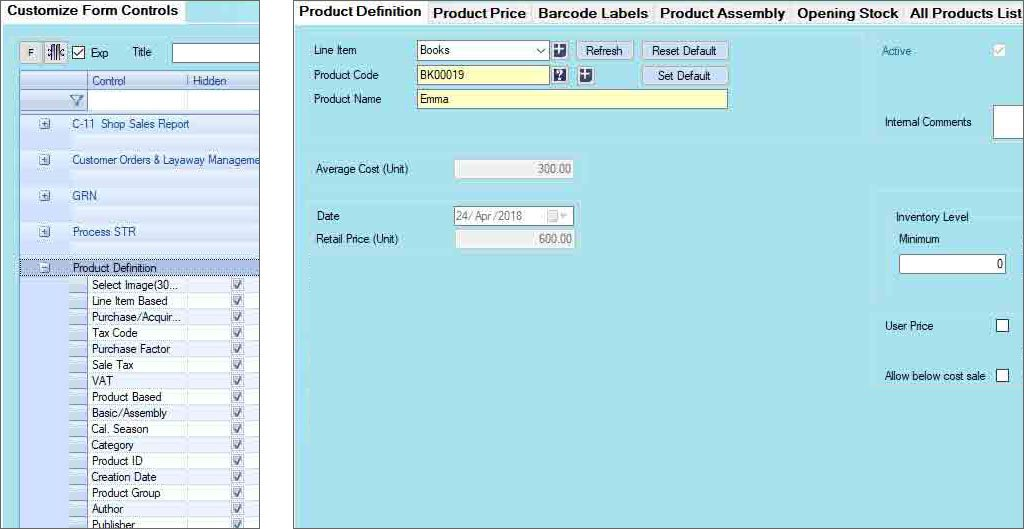 customize form controls in retail software